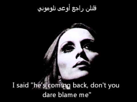 Fayrouz - Sa'alouni Al Nas - Arabic and English lyrics