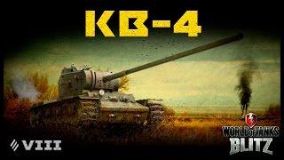 обзор КВ-4 - Царь-танк WoT: Blitz