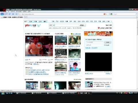 Watch Chinese TV Drama Series 看中国电视剧