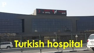 Media tour of the first Turkish hospital in Qatar