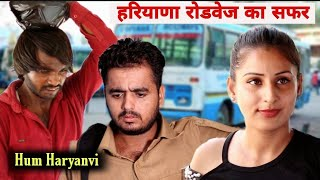 Haryana Roadways का सफर ft Jugadi Balak  || Vanshika Sharma || Jhabru Ajay Comedy || Hum Haryanvi