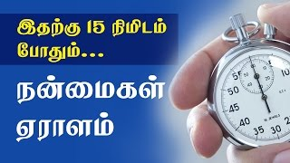 Video Morning Walk - What Are the Benefits of Morning Walking? download MP3, 3GP, MP4, WEBM, AVI, FLV Juli 2018