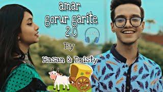 Amar Gorur Garite 2.0 (Audio) আমার গরুর গাড়ীতে | Hasan & Dristy | Anupam Music| New Song I H S TUBE