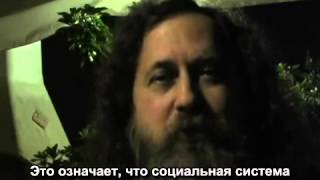 Richard Stallman — What is free software