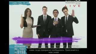 Герои в шоу Live ВКонтакте