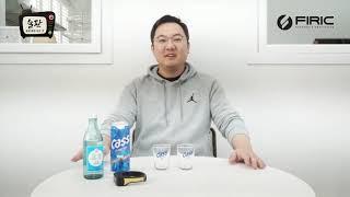 [휘릭 맥주거품기 비어…