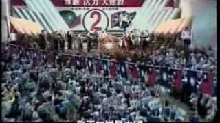 【台灣民主化之路】08 - 總統直選,國家形體成立