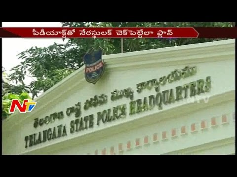 Police Strategy Over Formation Of New Commissionerates In Telangana || NTV