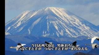 伊藤久男「お島千太郎旅唄」 Cover:橘のぼる.