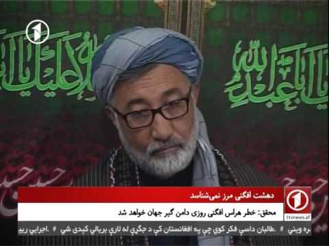 Afghanistan Dari News - 12.10.2016                                     خبرهای اقغانستان