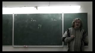 3 - Метод Прокруста (задачи 1-5, 8, 9, 23-31)