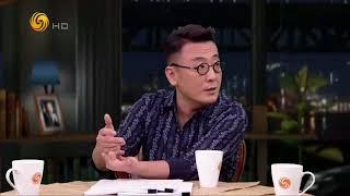 《锵锵三人行》20170731 王冲又打赌:特朗普会否因通俄门被弹劾?(王冲 刘少华)