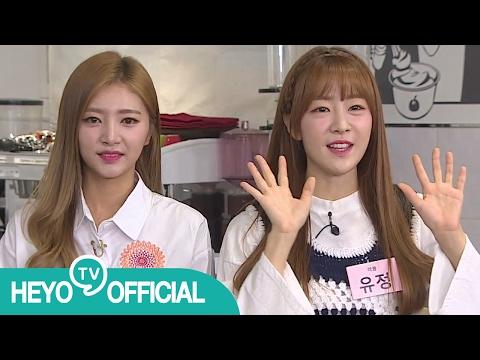 [해요TV] K-Cook Star - 라붐 30분 하이라이트
