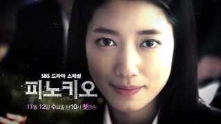Pinocchio (2014) Trailer Ep.1 - Romance Drama Comedy Korea TV Series