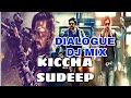 KICCHA SUDEEP DIALOGUE DJ SONG SUDEPP'S FANS MUST WATCH Mp3