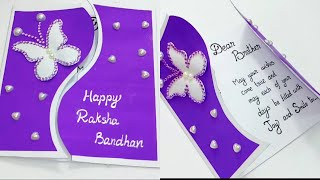 Raksha bandhan special greeting card| How to make handmade greeting card for brothers | Queen's home