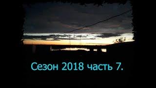 4 месяца в тайге. Сезон 2018. часть 7. ЯНАО Быт работа BUSHCRAFT