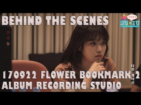 [Eng Sub][SG♥IU/IUTSC] 170922 아이유 IU Flower Bookmark 2 - Album Recording Studio BTS
