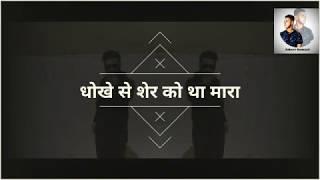 DK Thakur - Yodha Rajput| Rahul Rajput | Haryanvi Song 2020 | New Rajput Whatsapp Status Song 2020 |