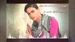صور حسين بك و أغنية  تركيه