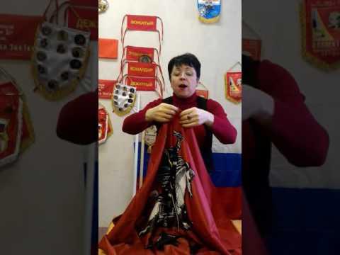 ООО Золотая сфера. Какой флаг России купить? Продажа флагов России, фирмы, Москвы