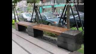 видео Скамейки для сада формы и стили кованые деревянные фото