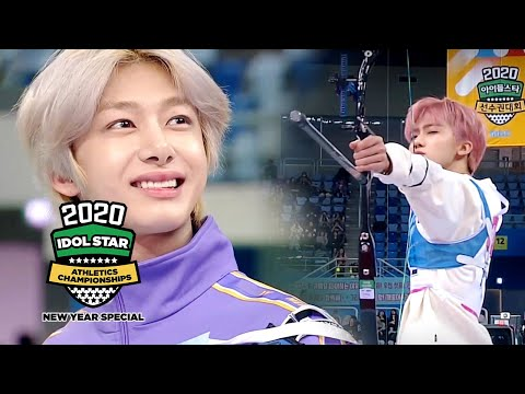 Jaemin Versus Hyungwon.. How Will They Do?  [2020 ISAC New Year Special Ep 8]