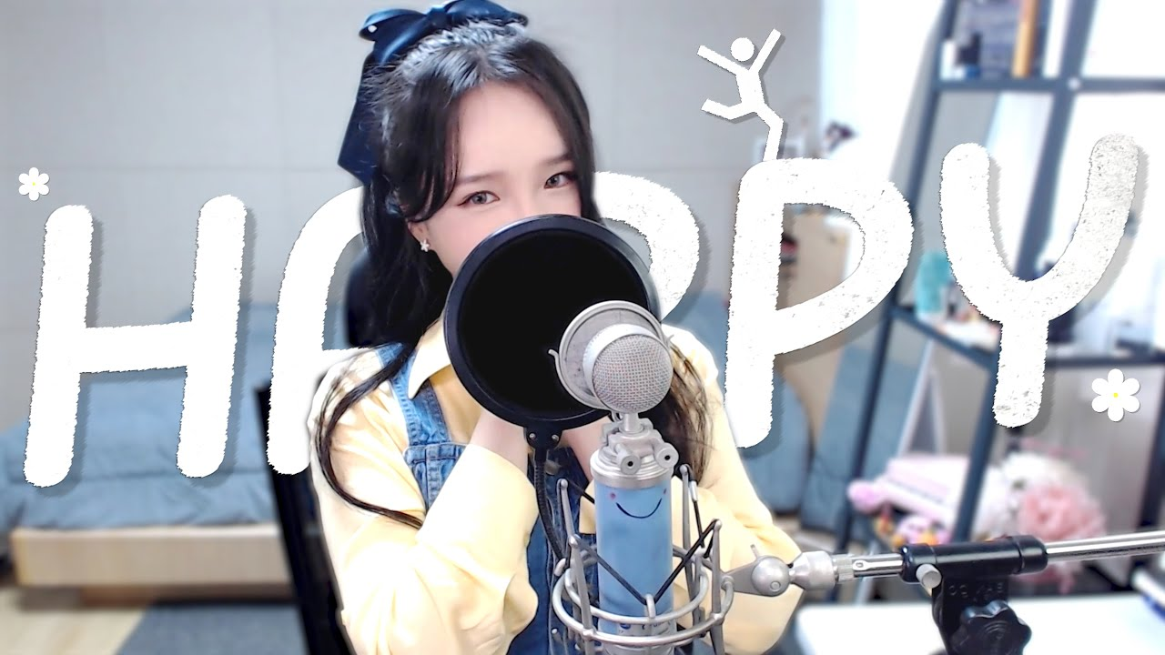 TAEYEON(태연) – 'Happy' COVER by 새송|SAESONG