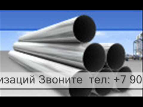 Металлопрокат продажа Москва 8 903 293 73 26