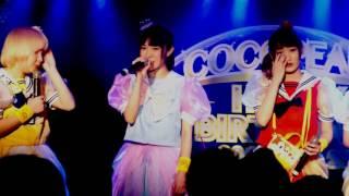 GL主催SAVESMILE~コッコ生誕祭~ ゆめかわクラウンTOKYOのデビューした...
