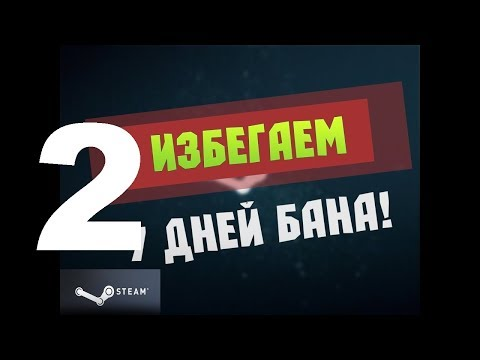 Как обойти Steam Guard без телефона и передавать вещи без задержки в 15 дней в Steam (ПЕРЕЗАЛИВ)