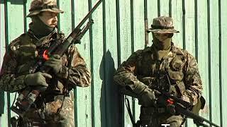 HAZMAT Response: Terrorism & WMD Awareness (7)