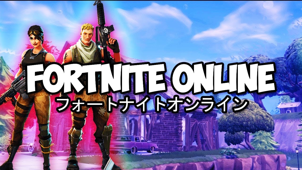 Fortnite Online Anime Opening Fortnite Battle Royale Youtube From fanfreegames, fortnite online is a new game of fortnite that we have found for you to play for free. fortnite online anime opening fortnite battle royale