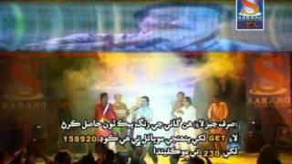Download Pahanje Nawn Wari Mundri. SHAMAN ALI MIRALI'S NEW ALBUM SHANDAAR 2011 MP3 song and Music Video