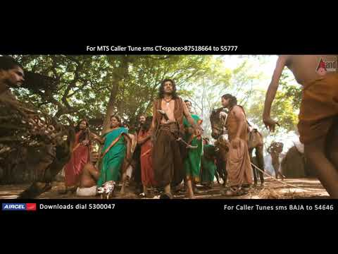 BAARISU KANNADA DINDIMAVA REMIX VERSION