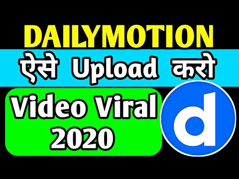 How To Upload Video On Dailymotion 2020, How to make money on dailymotion, how to get views, viral