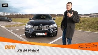 видео BMW X6 » Мир авто