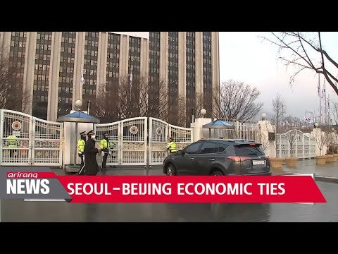 Seoul, Beijing to hold economic ministers' meeting this week