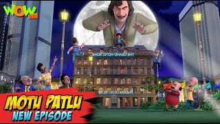 Motu Patlu New Episodes 2021  Puppet Thieves in Rome  Funny Stories  Wow Kidz