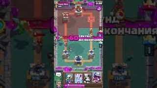 Как выбить легендарку из королевского сундука?!?!(5 арена) clash royale
