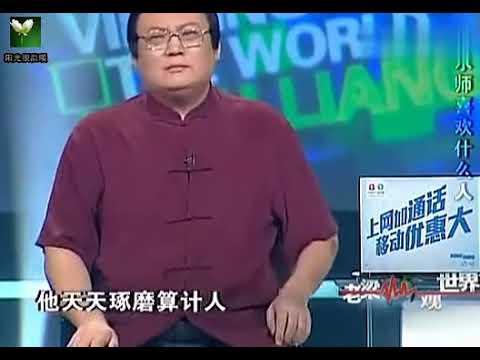 李嘉诚、马云等有钱人为什么相信风水命理,听老梁怎么说