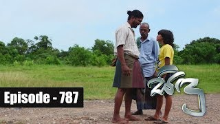 Sidu | Episode 787 13th August 2019 Thumbnail