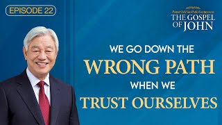 (Ep. 22) Lectures on the Gospel of John : We Go Down the Wrong Path when We Trust Ourselves