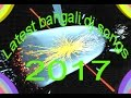 Download new bangladeshi dj mix 2017 || latest bangali dj songs 2017 MP3 song and Music Video