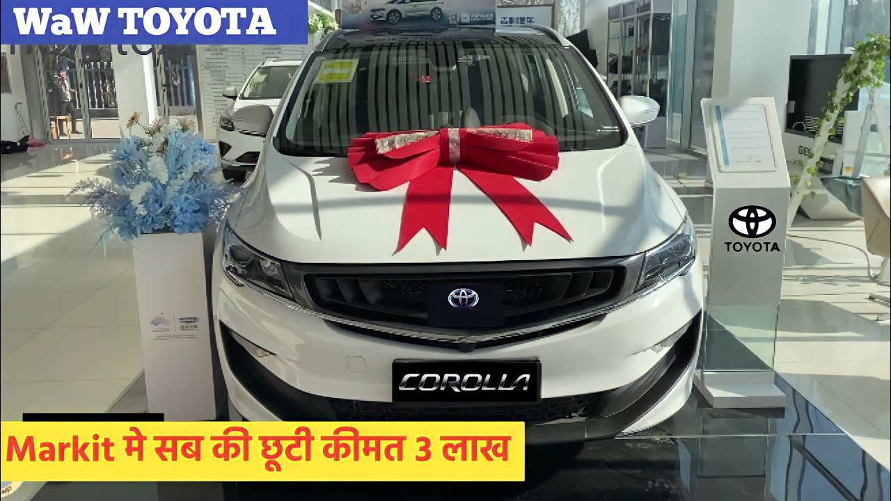 क्या Micro SUV बनायी है TOYOTA COROLLA HATCHBACK (AX1) Launch Date Revealed | Exterior & Features