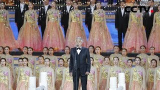 [亚洲文化嘉年华]《今夜无人入睡》 指挥:汤沐海 演唱:安德烈·波切利 | CCTV
