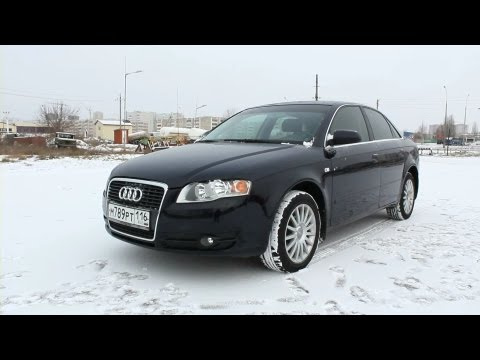 2005 Audi A4. Start Up, Engine, and In Depth Tour.