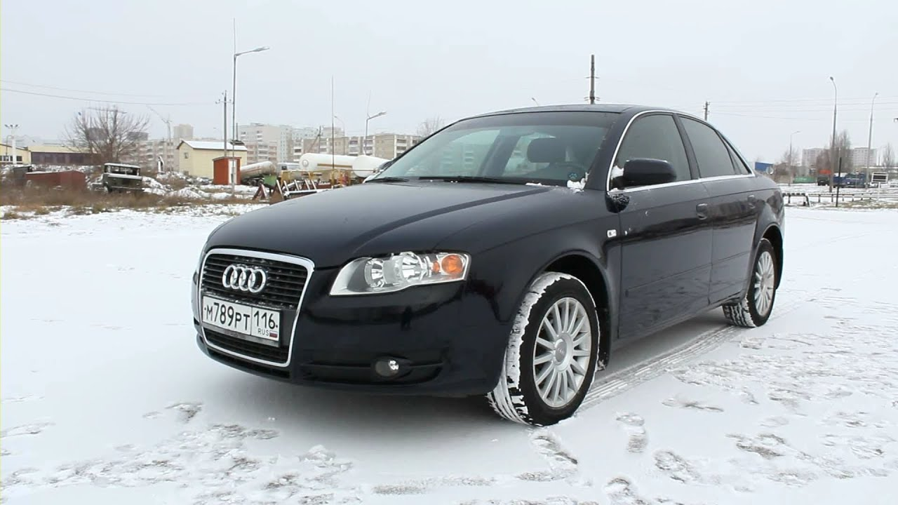 2005 Audi A4. Start Up, Engine, and In Depth Tour. - YouTube