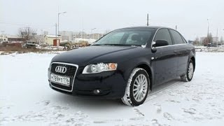 2005 audi a4 start up engine and in depth tour