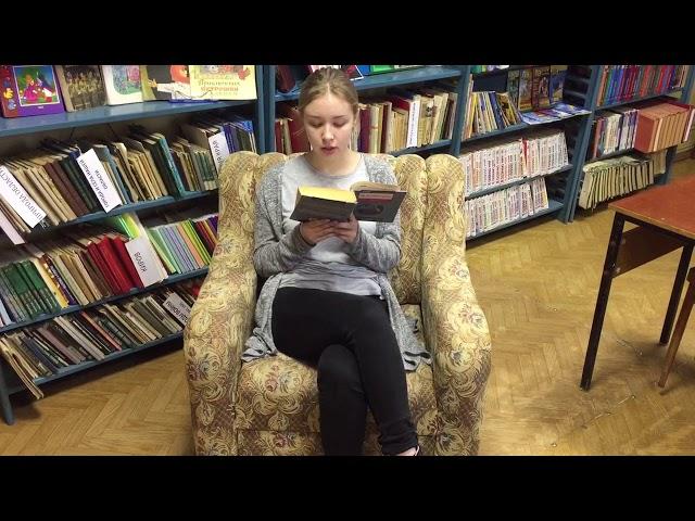 Изображение предпросмотра прочтения – ВикторияКузнецова читает отрывок изпроизведения «Обломов» И.А.Гончарова